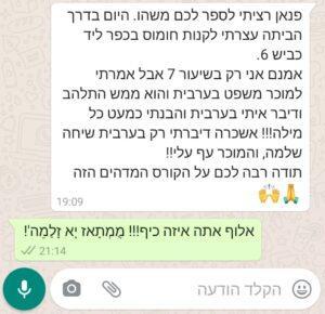 WhatsApp Image 2020-07-20 at 21.15.46