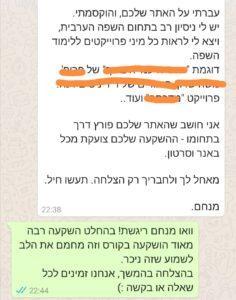 WhatsApp Image 2020-07-20 at 21.16.27