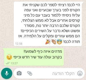 WhatsApp Image 2020-07-30 at 13.28.14