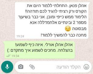 WhatsApp Image 2020-07-20 at 21.17.23