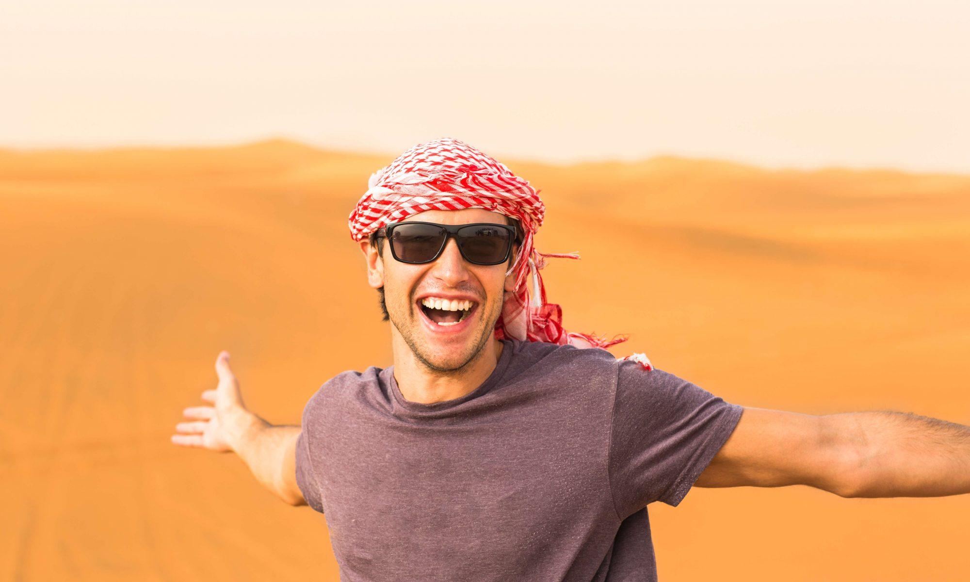 שיחון עברי ערבי המאפשר ללמוד משפטים של השפה ולדבר עם אנשי דוברי השפה הערבית